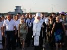 Князь-Владимирский крестный ход 2017