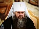 Собрание игуменов и игумений Русской Православной Церкви_3