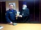 В Светлоградском благочинии прошел семинар для пожарников на тему «1917-2017: уроки столетия»