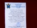 Состоялся визит архимандрита Алексия (Мадзирис) в Ставропольскую епархию _15