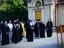 Состоялся визит архимандрита Алексия (Мадзирис) в Ставропольскую епархию _5