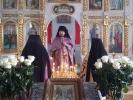 Неделя 2-я Великого поста. Святителя Григория Паламы_12