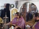 Неделя 2-я Великого поста. Святителя Григория Паламы_2