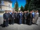 Встреча выпускников 2008 года