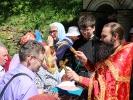 Преполовение Пятидесятницы 2018