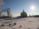 Вторая годовщина образования Спасо-Преображенского скита мужского монастыря_1