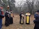 В мужском монастыре состоялся крестный ход_6