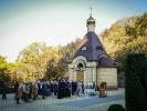 В мужском монастыре отметили осенний престольный праздник_7