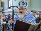 Настоятель мужского монастыря возведён в сан игумена_3