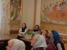Прихожане монастыря встретились с Александром Прихожане монастыря встретились с Александром Казакевичем, автором «Книги совпадений», автором «Книги совпадений»_9