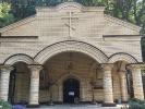 Епископ Галичский и Макарьевский Алексий поздравил настоятеля мужского монастыря с тезоименинами_9